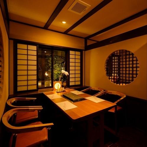 飛騨牛茶寮 神月 個室