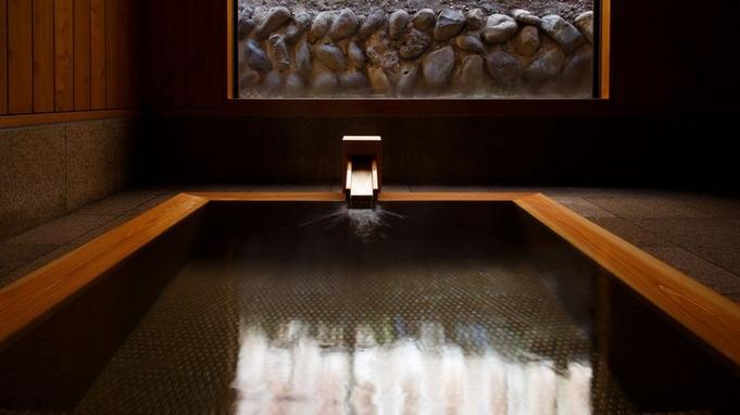 ※65歳以上限定※貸切風呂無料&季節の天ぷら付の宿泊プラン
