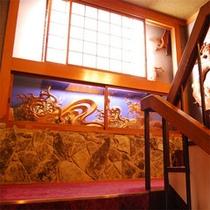 館内一例(階段)