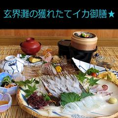 【昼食/個室】玄界灘の獲れたてグルメ!イカ・アワビ御膳