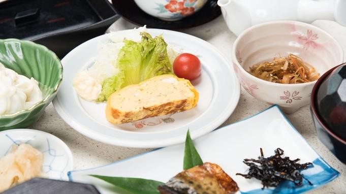 【朝食付】夜は自由に、朝は和朝食でしっかり栄養チャージ☆お一人様6,700円〜