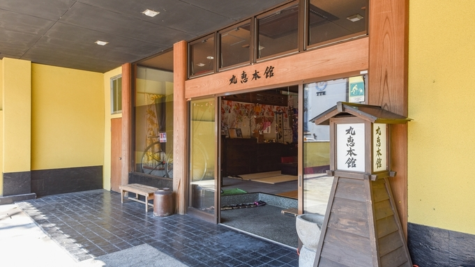 【訳あり和室×素泊まり】シンプルなお部屋で格安ステイ♪お一人様5,500円〜