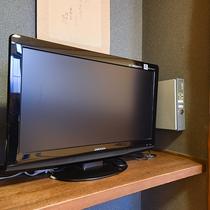 *【和室大部屋】全てのお部屋にテレビは備え付けられています。