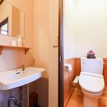 *【和室大部屋/一例】一部洗浄機能付きトイレのお部屋もございます。