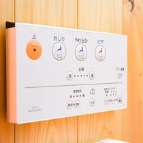 *【和室6畳/一例】「さくら」のお部屋。一部ウォシュレット付きのトイレもございます