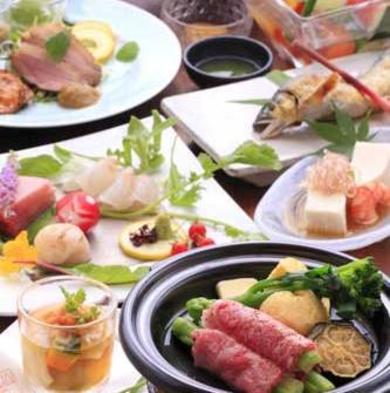 【秋冬旅セール】迷ったらこれ!季節料理を【個室食】でゆったり♪1泊2食付スタンダードプラン