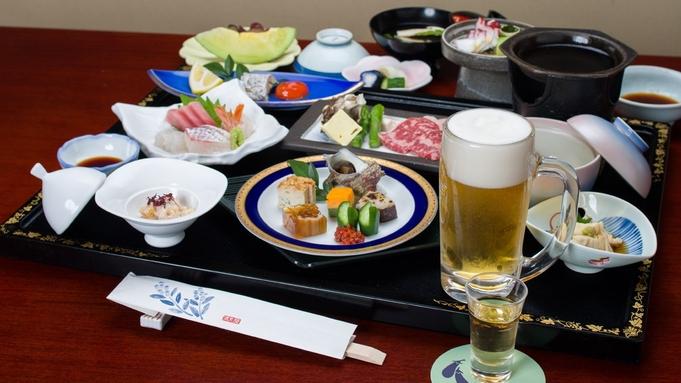 【連泊deお得な特典GET】お料理グレードアップ★生ビール★2大特典付!