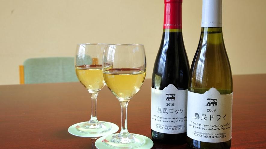 *レディースプラン特典/レディースプランでは、栃木ブランドのワインフルボトルを1本サービス♪