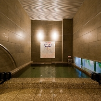 天然温泉「みかんの湯」②