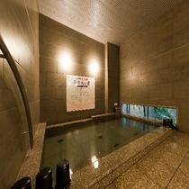 天然温泉「みかんの湯」