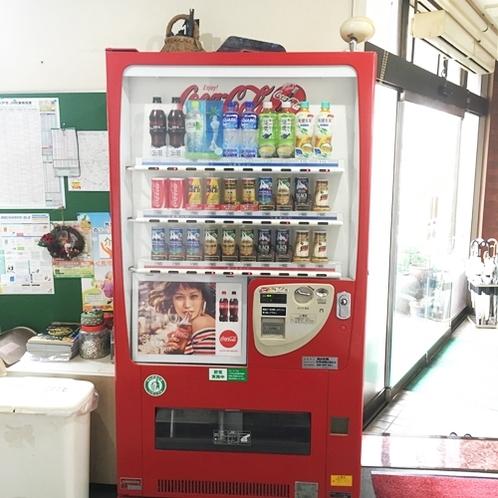 1階自動販売機※フロントでアルコール取り扱いあり