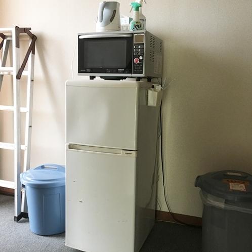 共用冷蔵庫、電子レンジ