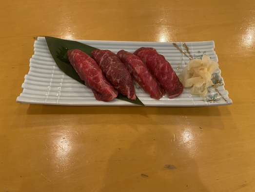 【2食付】感動オーシャンビュー!茨城県産のブランド牛「常陸牛」を堪能♪