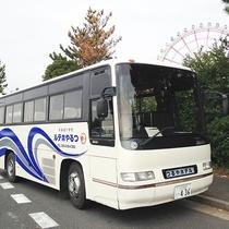 *[サービスバス]合宿や老人会等、団体様のご利用も大歓迎。(※詳細はお問い合わせ下さい)