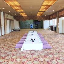 *[宴会場]大人数の収容も可能な大きな宴会場がございます。