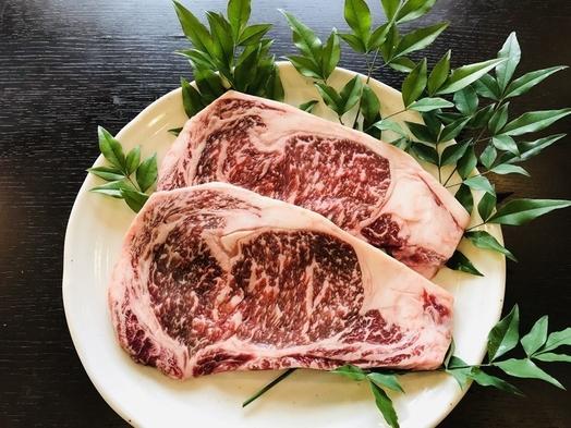 【ファミリー】自分にご褒美!ステーキ好きにはたまらない♪メインは国産牛サーロインステーキプラン
