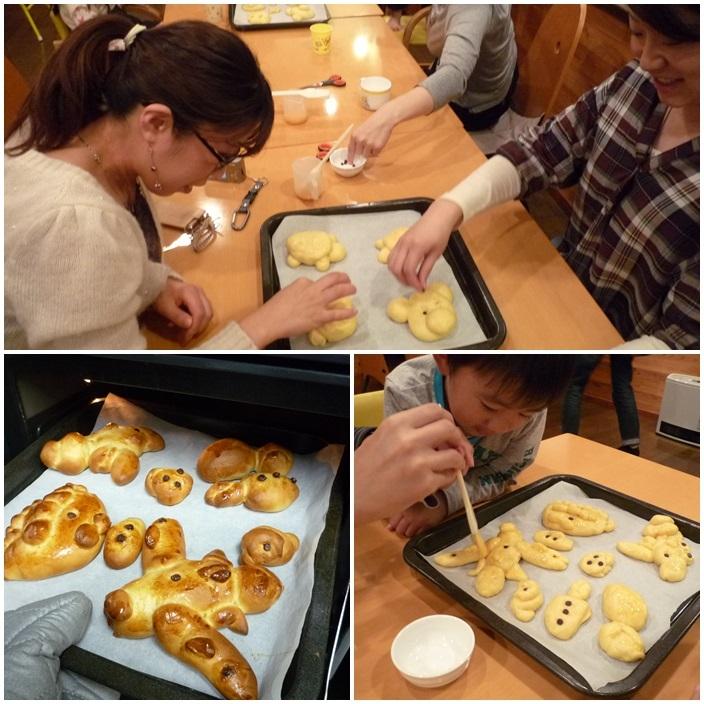 新パン作り体験