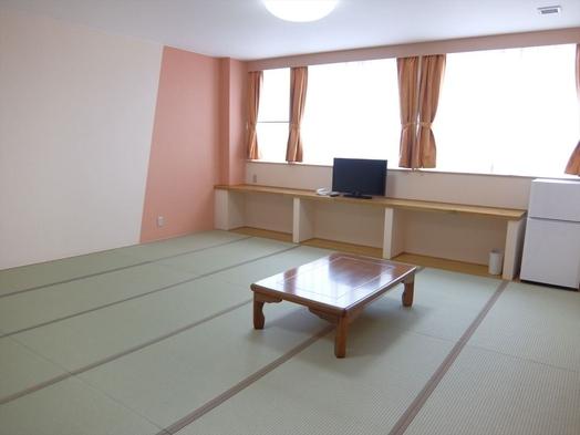 静岡ホテル別館(和室)共同トイレ&洗面所・風呂なし、素泊まり グループ歓迎早割プラン