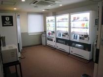 2F自動販売機コーナー