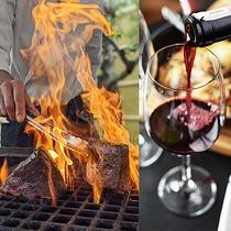 A5『米沢牛』『山形牛』を薪で豪快に焼いたステーキ!ソムリエが選ぶワインとお楽しみください