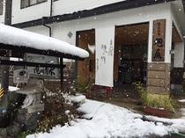 冬の風景 玄関