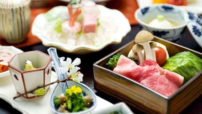 【基本プラン】日本料理「さかえや」の季節を愉しむ「旬菜懐石」《夕食・朝食どちらも/お部屋食》
