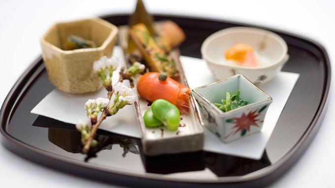 【お部屋食】〜ひと皿ひと皿に一期一会の想いを込めて〜特選料理を愉しむ、さかえやの特別な休日