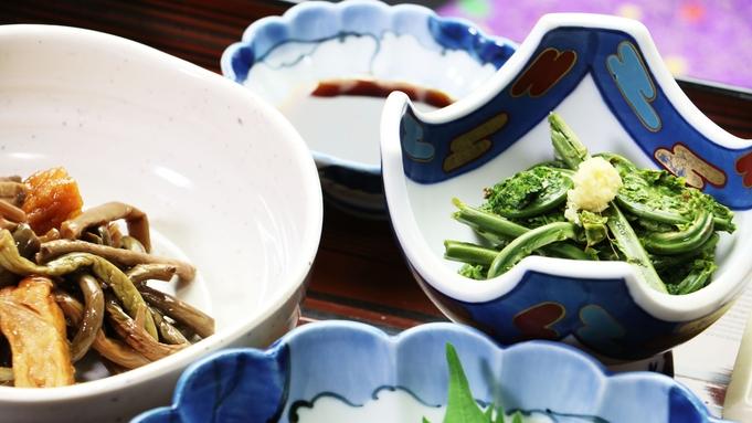 【2食付】当館人気No.1☆肘折の山菜三昧×2種類の名湯でココロもカラダもリフレッシュ♪