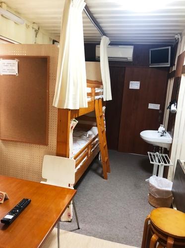 2段ベッド2名部屋