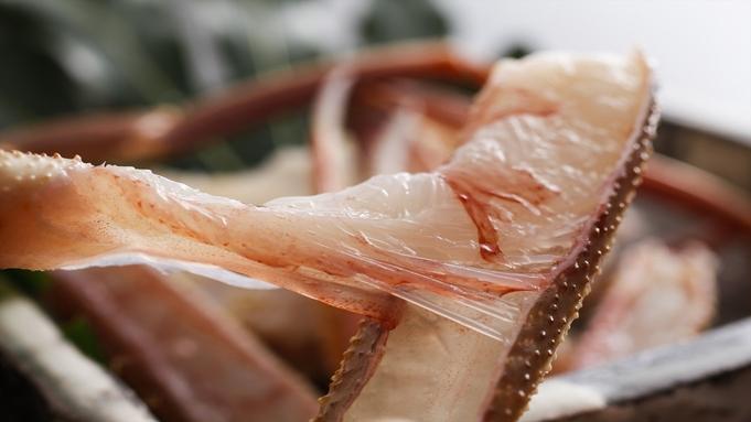 #タグ付きカニ ▼お1人様1杯使用▼ 冬の味覚を堪能!タグ付き蟹を味わうコース