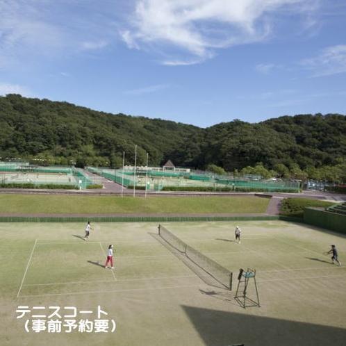 しあわせの村 テニスコート