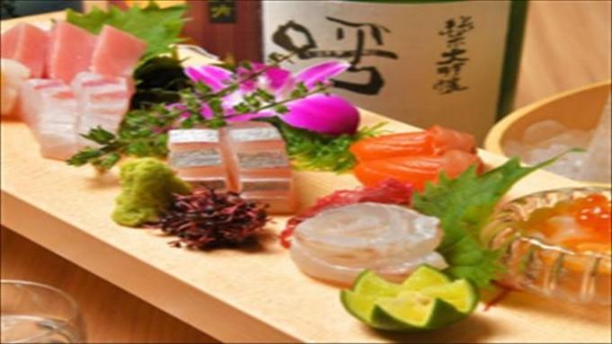 【朝夕食セット】和光の名店からお好みのお店をチョイス!!お一人様につき5000円分お食事券付プラン