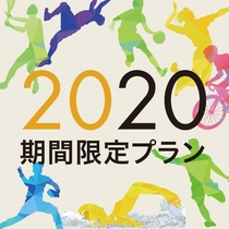OLYMPIC2020TOKYO
