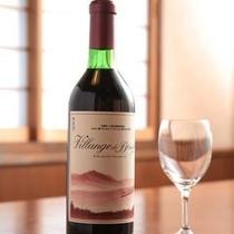 美味しいワイン♪