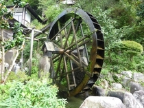 七滝散策道の水車