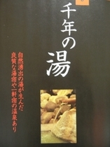 旅の手帖 2011年11月号