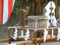 御神湯の湯汲み式