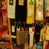 【100円ショップコーナー雑貨売り場】