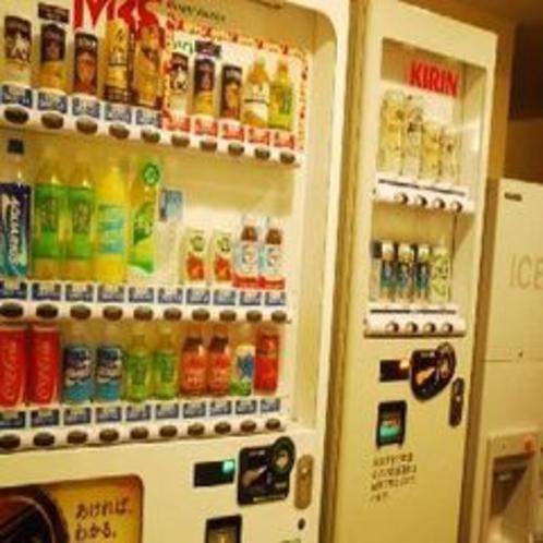 【自動販売機】1Fに設置しています ※アルコールは2Fに設置しています