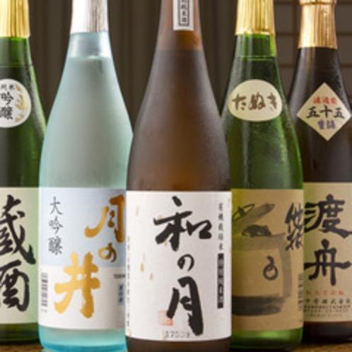 *当館で取り揃える酒類。粋な肴とともに。