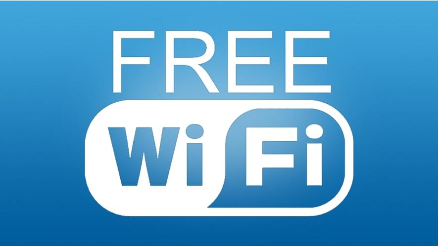 【Wi-Fi】全室Wi-Fi対応!無線LAN