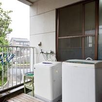 *【洗濯機】衣服が汚れてもご安心を!洗濯機のご利用OK