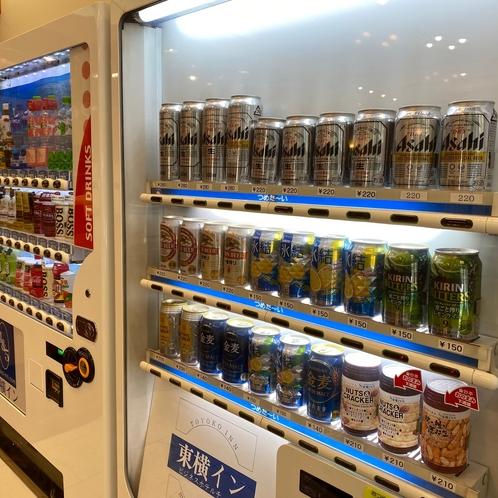 自動販売機【1階】
