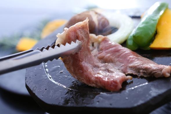 【選べる石焼プラン】海鮮or島根和牛どちらか選べるお得プラン