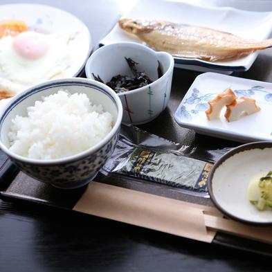 【朝食付プラン】おいしい島の朝ごはんで一日の元気をチャージ♪