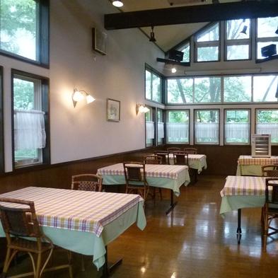 ◇人気の欧風料理コース夕食&朝食付き【2食付】プラン◇