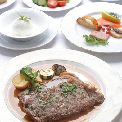 【レストランディナー】Wステーキコース付プラン≪二食付≫