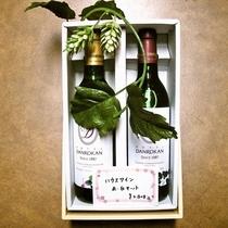 ワインハーフボトル