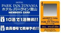 ポイントカード画像(小)
