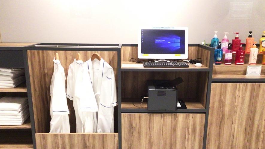 部屋用ガウン(L・LL)・パソコンコーナー(2Fフロント前)